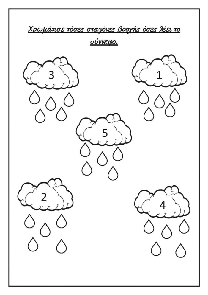 Free Fall Counting Worksheet 2