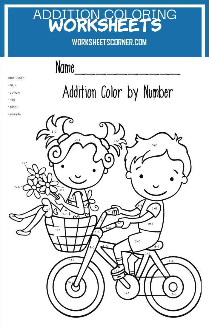 Addition Coloring Worksheets