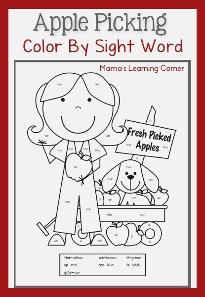 Color by Sight Word Apple Picking Mamas Learning Corner