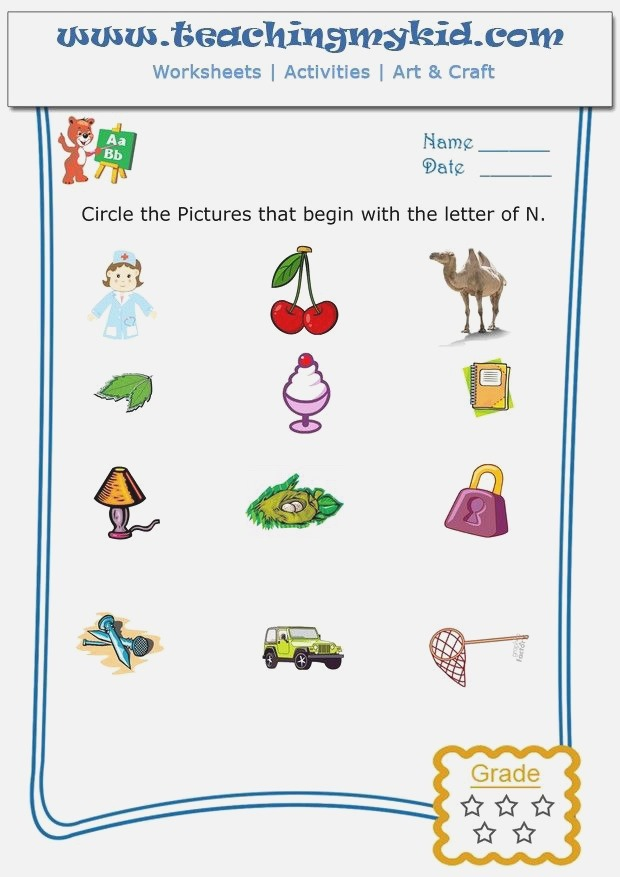 Free Printable English Worksheets Circle the Pictures