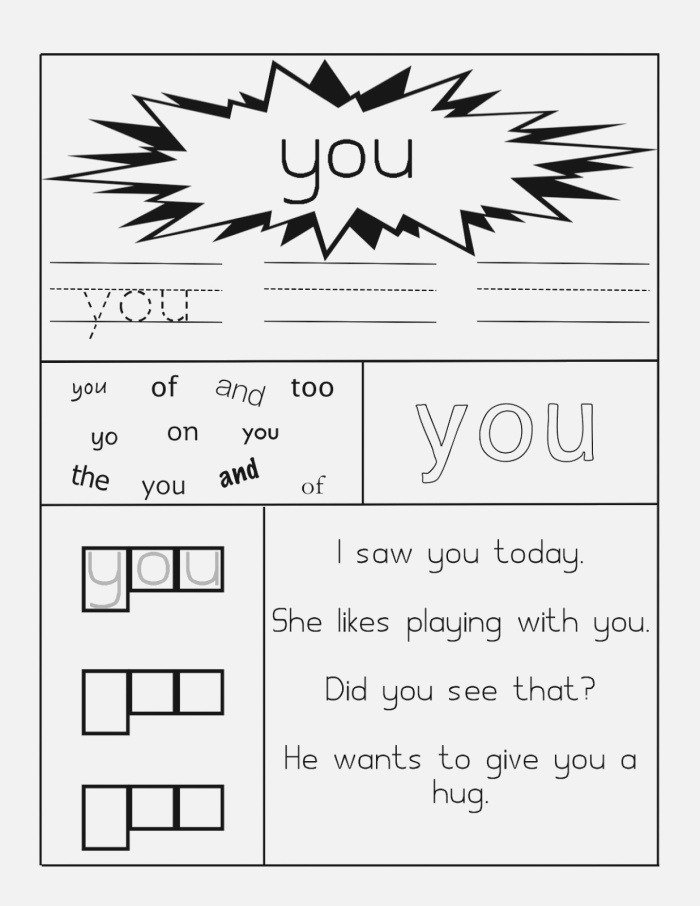 Learning Through Mom Sight Word Worksheets