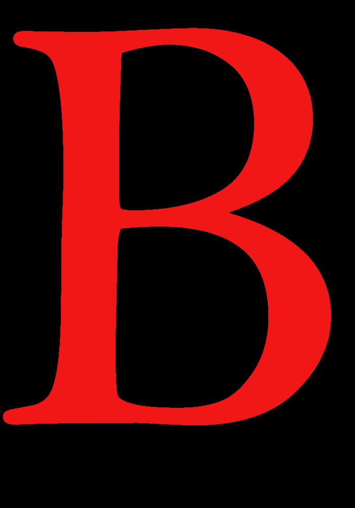 Letter B Best Cool Funny