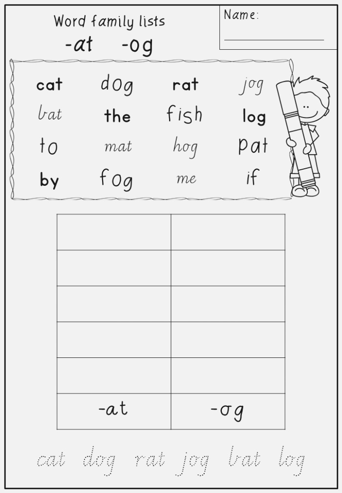 New Product Word Family List Worksheets
