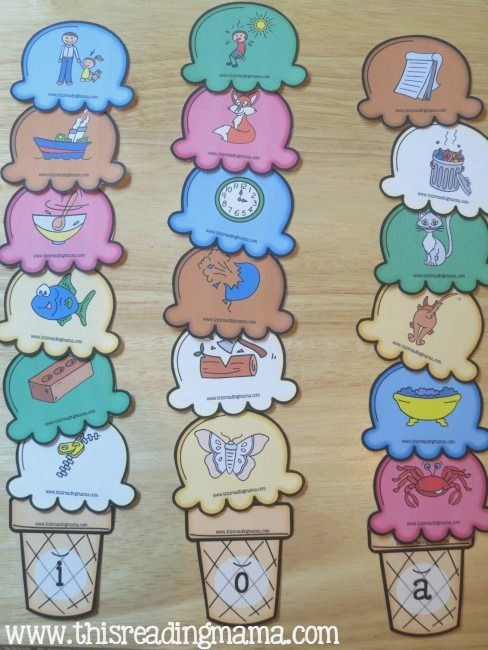 Short and Long Vowel sorting with Ice Cream