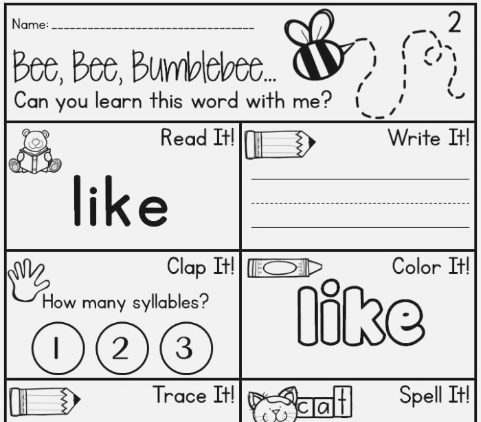 Sight Word Worksheet New 267 Sight Word Like Activities
