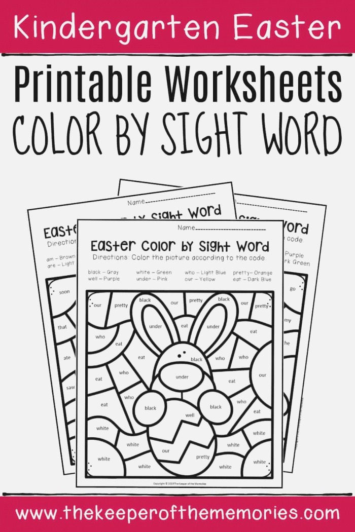 Color by Sight Word Easter Kindergarten Worksheets the