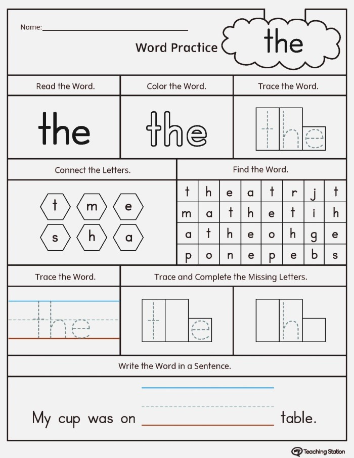 Sight Word A Worksheets