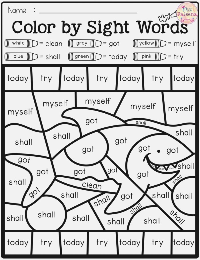 Summer Color by Code Sight Words Third Grade