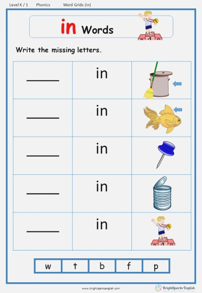 Word Family In Word Grids English Phonics Worksheet