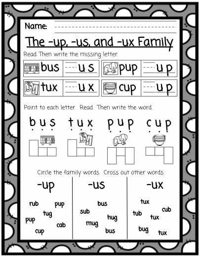 Up Family Words Worksheets