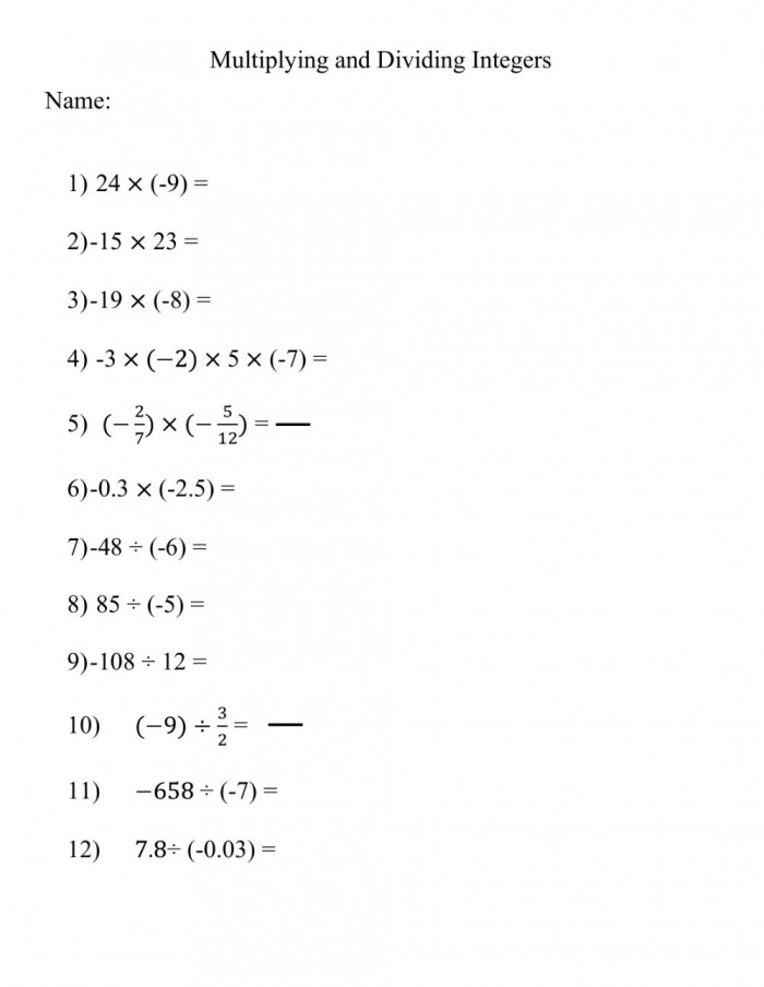 Multiplying And Dividing Integers Exercise