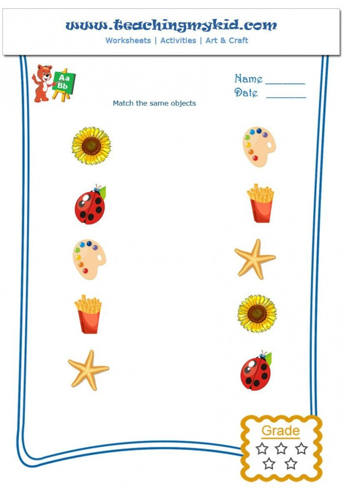 Similar Objects Worksheets